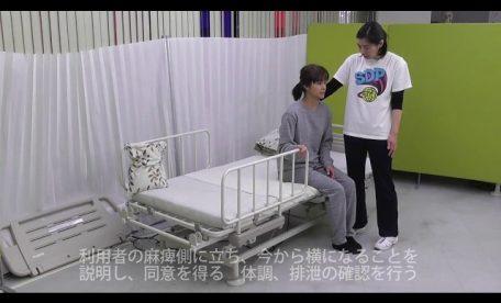 端座位→仰臥位(一部介助)左半身麻痺