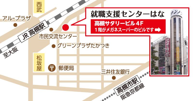 はな高槻駅前校map